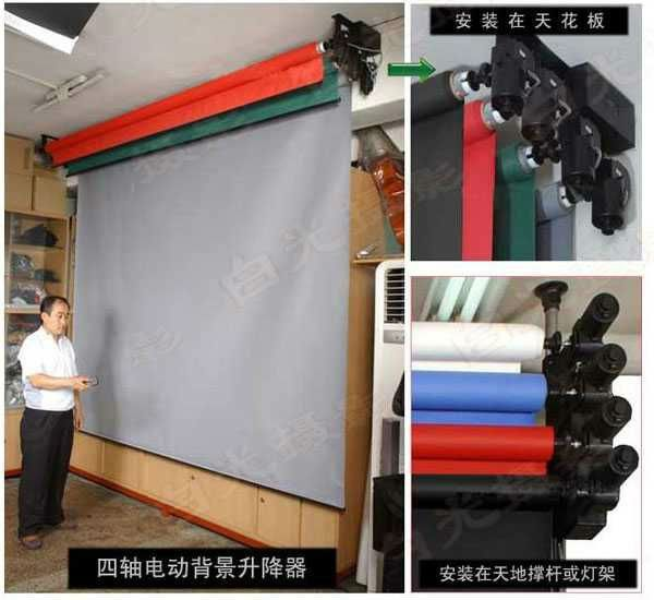 Photo Studio Background Backdrop Support Stand System