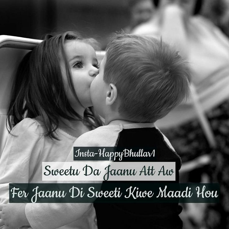 Best Couple Quotes In Hindi: 183 Best Punjabi Cute Quotes Images On Pinterest