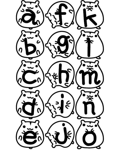 Hamster Alphabet Coloring Pages ABC Coloring Pages