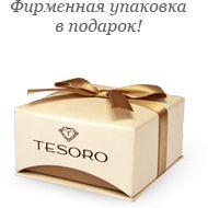 Коллекция ювелирных изделий SOKOLOV JEWELRY