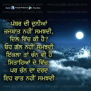 1000 images about punjabi quotes on pinterest tes