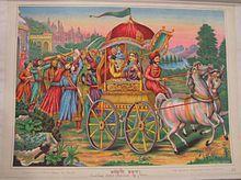 Rukmini - Wikipedia, the free encyclopedia. http://en.wikipedia.org/wiki/Rukmini Krishna's wife - also considered, like Radha, to be an avatar of the goddess Lakshmi.
