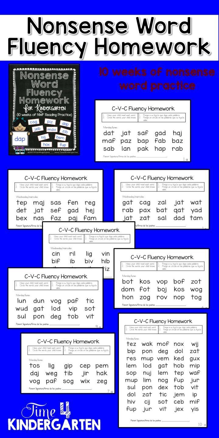 Nonsense word fluency homework for kindergarten. If students are able to read nonsense words then they will be able to decide unknown words.
