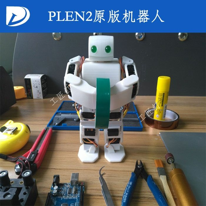 134.98$  Watch here - http://alibp3.worldwells.pw/go.php?t=32735267355 - PLEN2 Small Size Humanoid Robot kit DIY Bluetooth control + motherboard 3D printed parts printable robot 134.98$