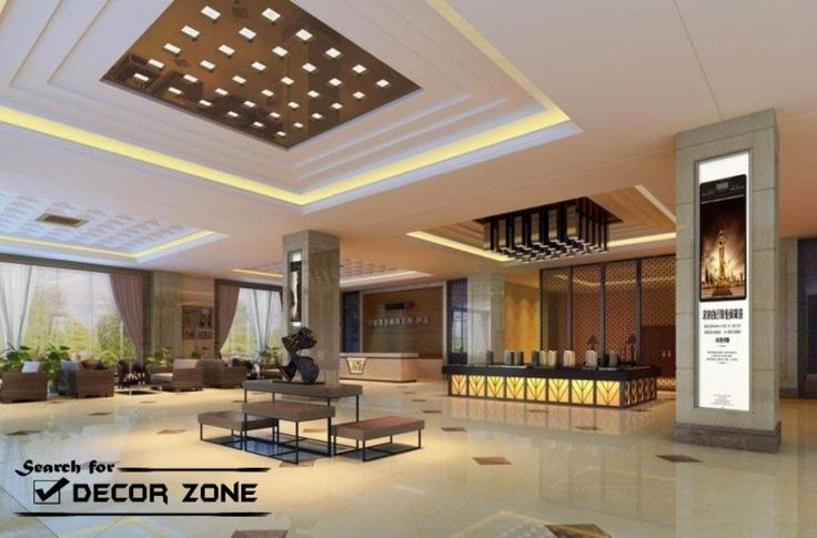 Plasterboard suspended ceiling systems ceiling designs for Hotel ceiling design