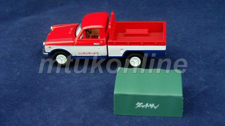 TOMICA LV 15 | DATSUN 1200 TRUCK 1964 | 1/64 | NISSAN DEALER SERVICE CAR