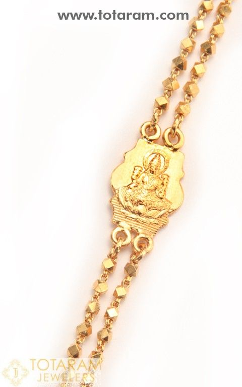 235 C158 22k Gold 2 Lines Palaka Sarulu Chain In Length 25 0 Inches Gold Chain Design Gold Bangles Design Chain