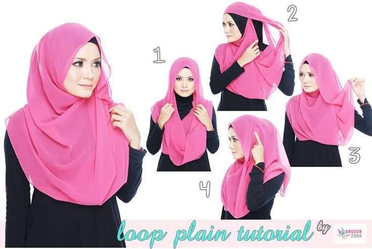 Loop Plain Hijab Tutorial