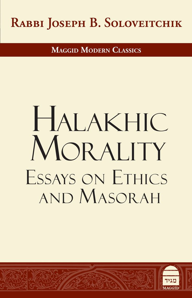 ethics and morality wendy merrill Seven pillars institute (spi) is an independent think tank for research, education, and promotion of financial ethics we are affiliated with the university of london - queen mary college about seven pillars.