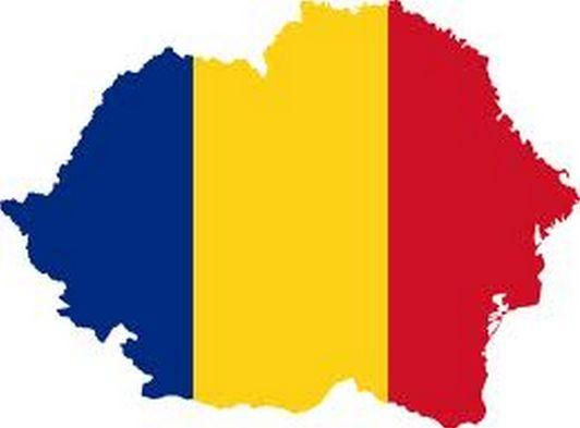 Nationality: Romanian
