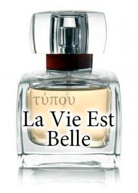 Χύμα Γυναικείο Άρωμα τύπου La Vie Est Belle