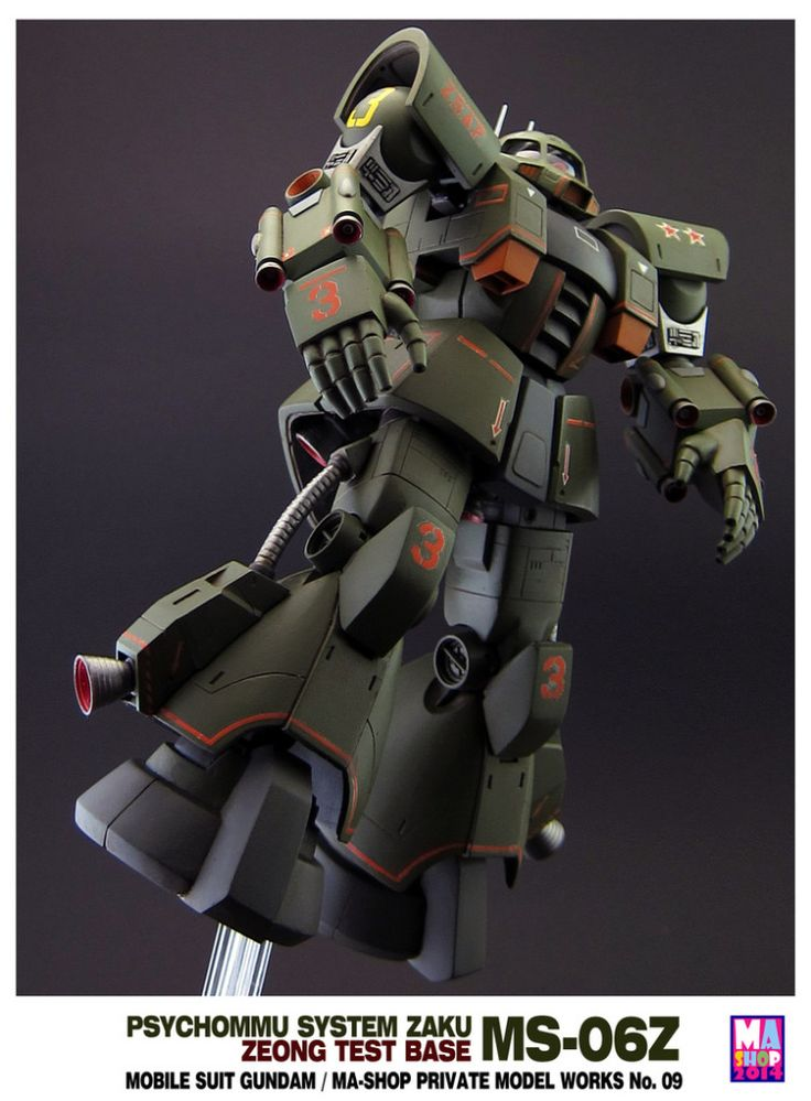 1/144 Zaku Z Type: Mixing Build (HGUC Dom, MSV kit) Work by Ma-Shop. Photoreview Wallpaper Size Images