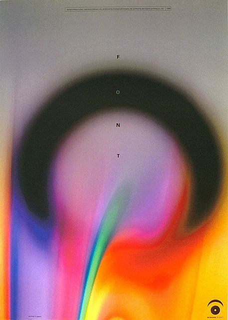 Japanese Graphic Design, Mitsuo Katsui Morisawa Font computer designed poster by Katsui, Mitsuo 1998. Printed offset lithography. One of a set of four Morisawa font posters. International Poster Collection. 2009