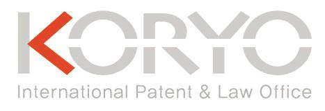 [특허법무법인 열전]고려국제특허법률사무소