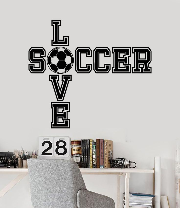 Vinyl Wall Decal Soccer Ball Quote Boy Room Sports Decor Art Stickers (ig3519)