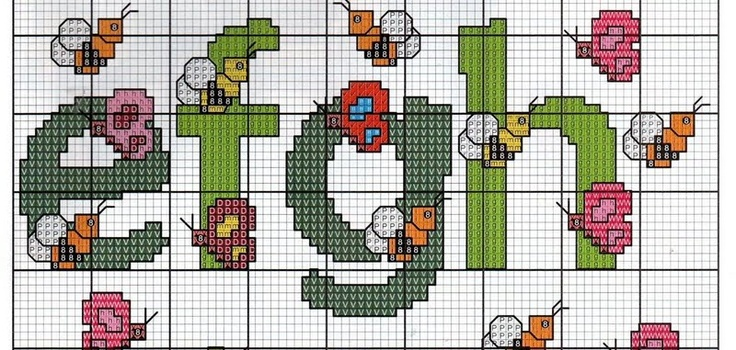 cross stitch alphabet PART 2
