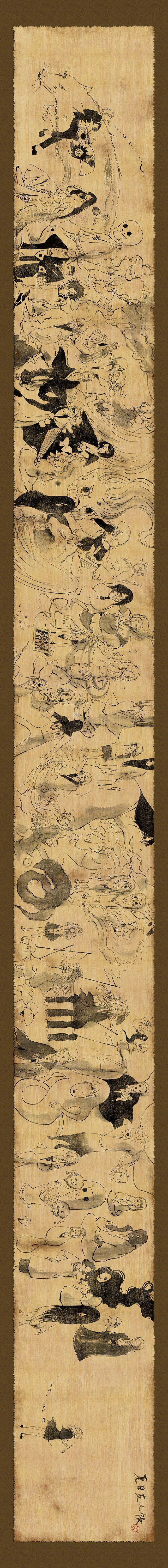 natsume yuujinchou scroll
