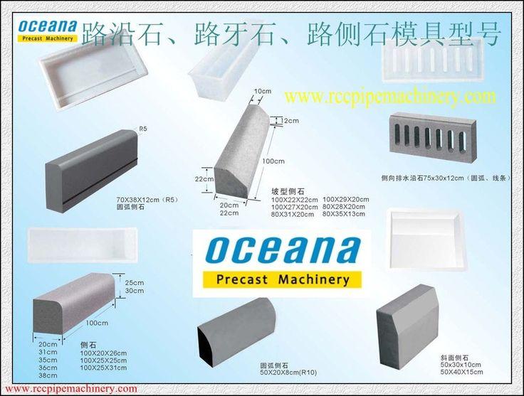 Hot sale Plastic Molds for concrete Paver block interlock tiles road curbstone mold