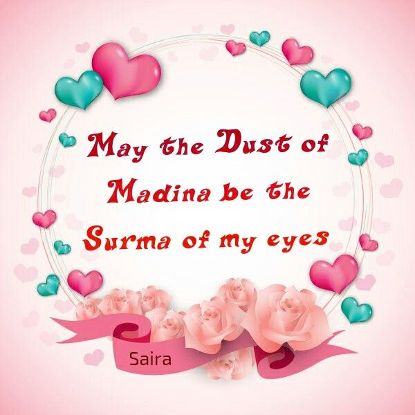 May The Dust Of Madina Be The Surma of Our Eyes