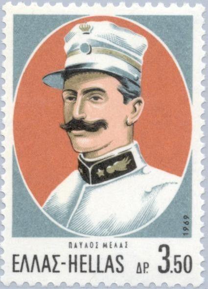 Selyo: Macedonian Fighters - Pavlos Melas (Gresya) (Greek History) Mi:GR 1021,Yt:GR 999,AFA:GR 1039