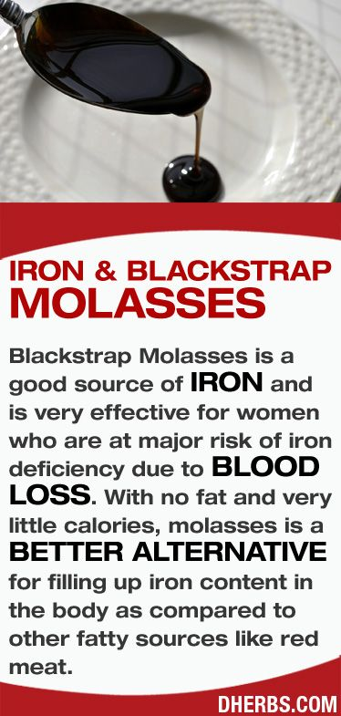 Blackstrap Molasses is a good source of IRON and is very effective for women who are at major risk of iron deficiency due to blood loss. With no fat and very little calories, molasses is a BETTER ALTERNATIVE for filling up iron content in the body as compared to other fatty sources like red meat. #dherbs #healthtips