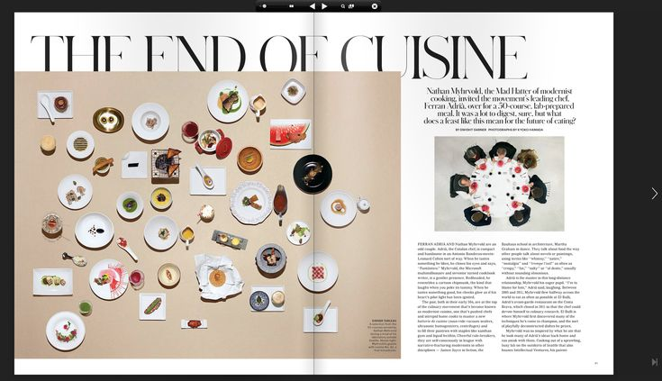 T Magazine Layout