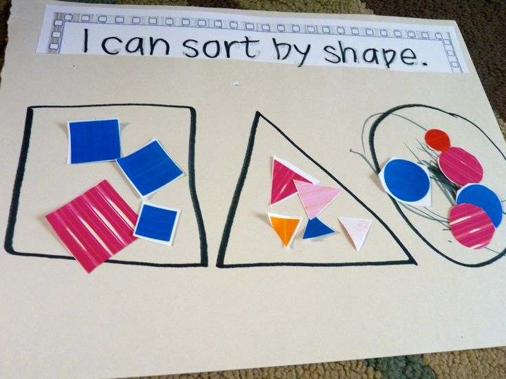 I can sort by shape activity for reviewing shapes