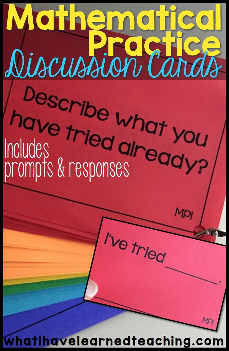 Help students talk about their mathematical thinking with discussion cards that prompt students by Mathematical Practice Standard and provide sentence frames for responses. Each MP standards is included with 8-12 prompts per standard.