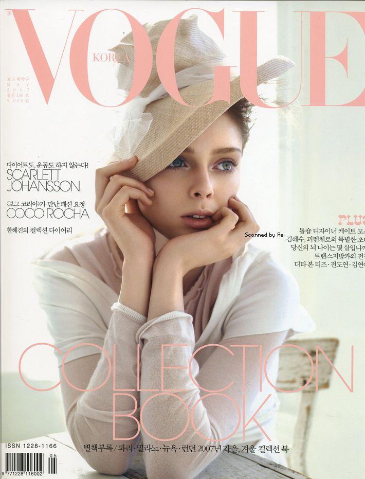 Vogue - modern