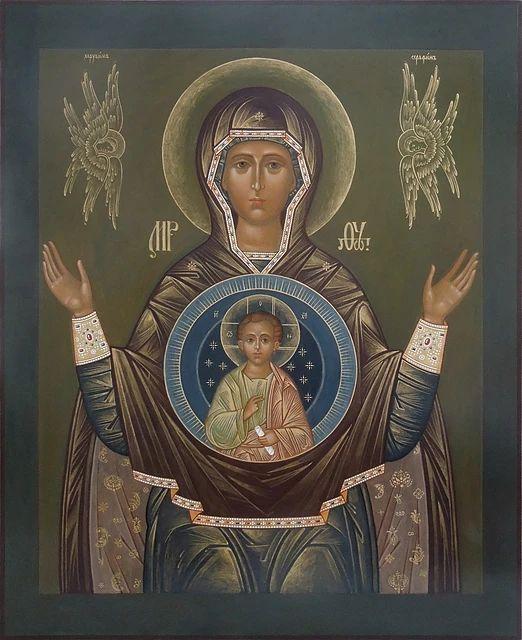 Мария Бурганова-Ялтанская Иконопись