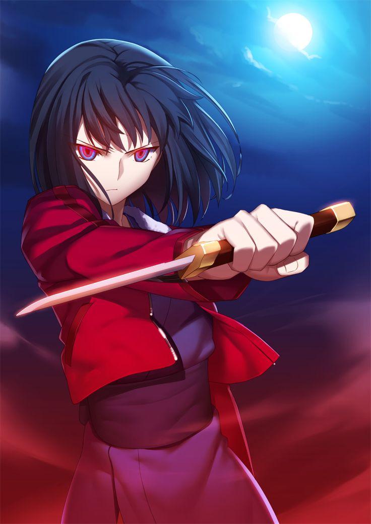 ryougi shiki weapons knife - photo #40