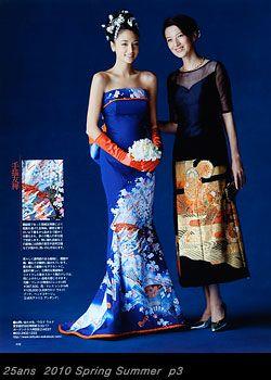 着物ドレスのローブドキモノ|カラードレス・マーメイド