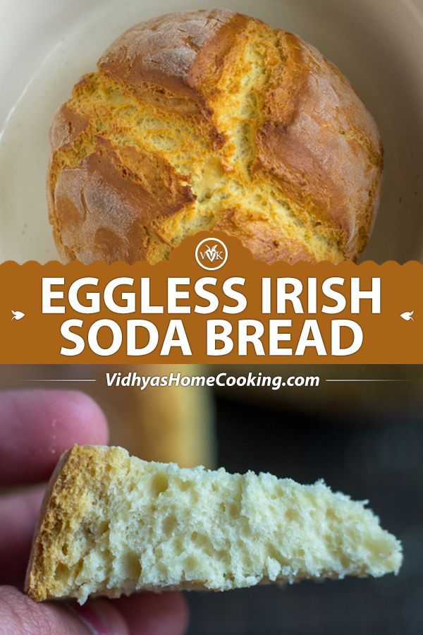 Irish Soda Bread Egg Free Yeast Free Oil And Butter Free No Rise Bread Made With Just Four Ingredients Yeast Free Breads Egg And Bread Recipes Soda Bread