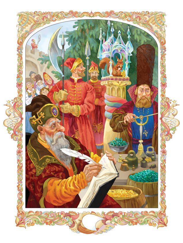 Художник Александр Лебедев
