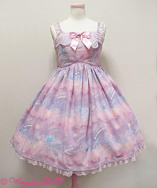 Angelic Pretty Melty Skyジャンパースカート