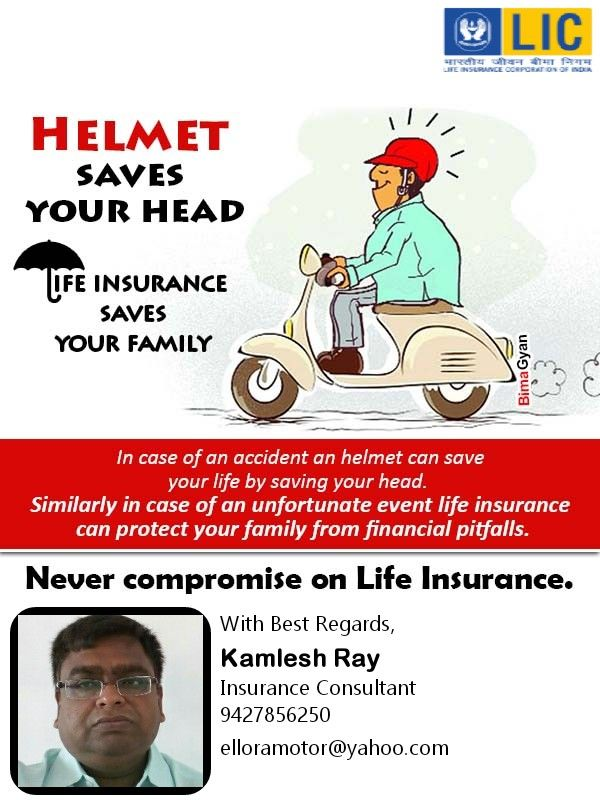 Pin By Dada Kalaskar On Lic Of India Life Insurance Facts Life