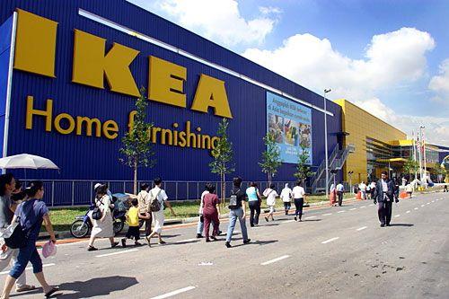 IKEA IKEA IKEA