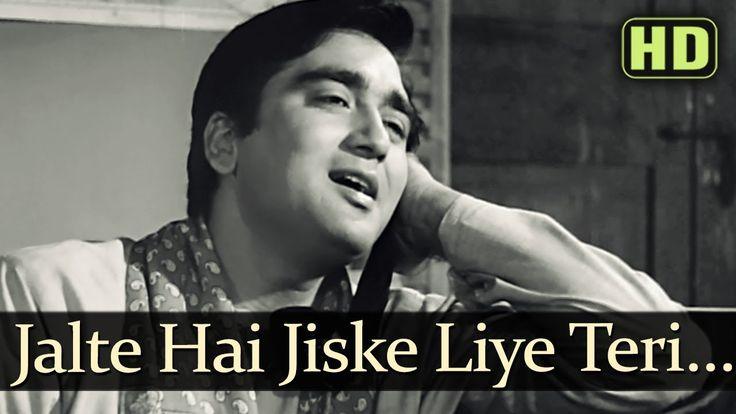 Old Hindi Film Song