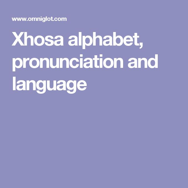 Xhosa alphabet, pronunciation and language
