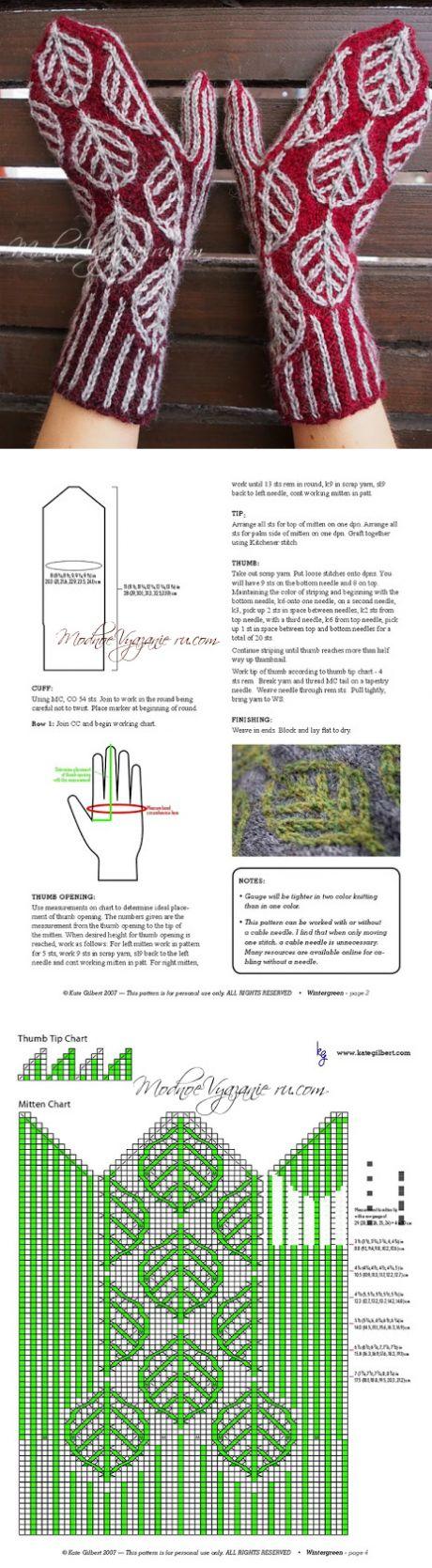 Γάντια στην τεχνική Bryoshi Wintergreen by - Modnoe Vyazanie ru.com