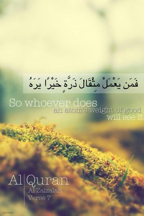 Surah Al Zalzalah : 7. No good deeds go unnoticed by Allah SWT. Similarily, no bad deeds go unnoticed.