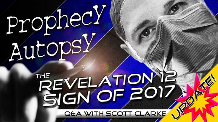 Prophecy Autopsy | The Revelation 12 Sign of September 23, 2017 [UPDATE!]