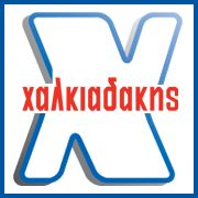 Η μεγαλύτερη και 100% ελληνική από την πρώτη μέρα λειτουργίας της, αλυσίδα super market στην Κρήτη.