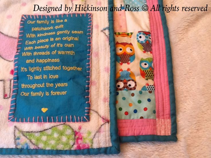 The back of the Romaya's Ric Rac quilt