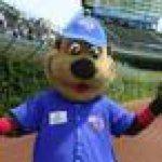 Iowa Cubs Home Games