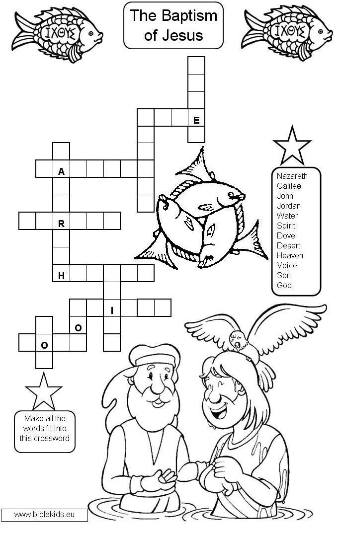 Jesus Baptistmal Crossword In 2020 Sunday School Bible Lessons Baptism Bible Crafts