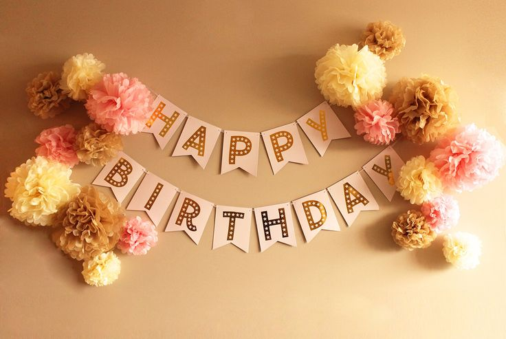 Happy Birthday Pink Bunting Banner and 18 Pom Poms in White, Toffee, and Pink - Best Quality Party Decoration ...