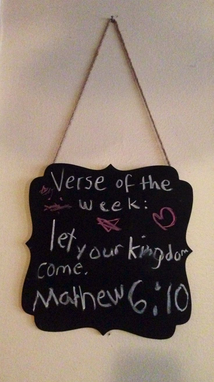 New part of our family worship: scripture of the week. J gets to write the scripture on the board - we leave up all week to memorize and on family worship night discuss what it means. Only a few minutes but a fun part for the kids.