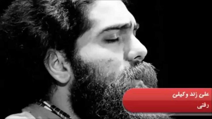 Güzel bir Farsça şarkı: Sen gittin/ Refti