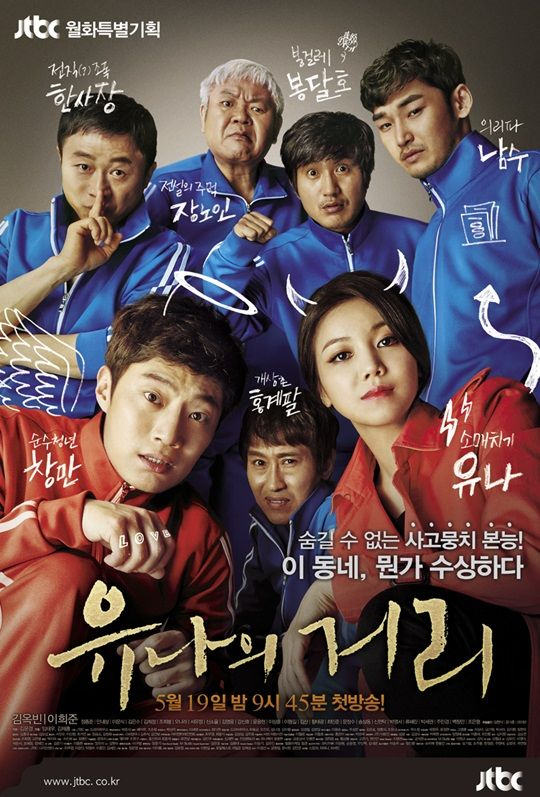 Download glorious day dramacool